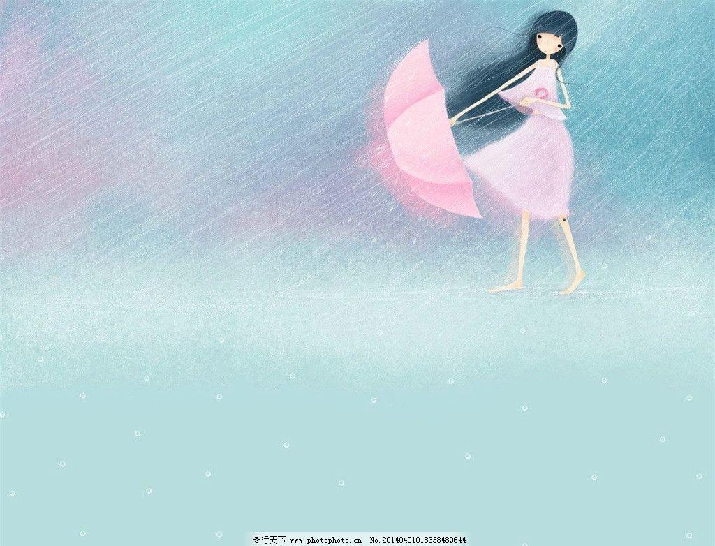 雨中少女 雨 打伞 漫画 少女 意境 动漫人物 动漫动画 设计 96dpi jpg