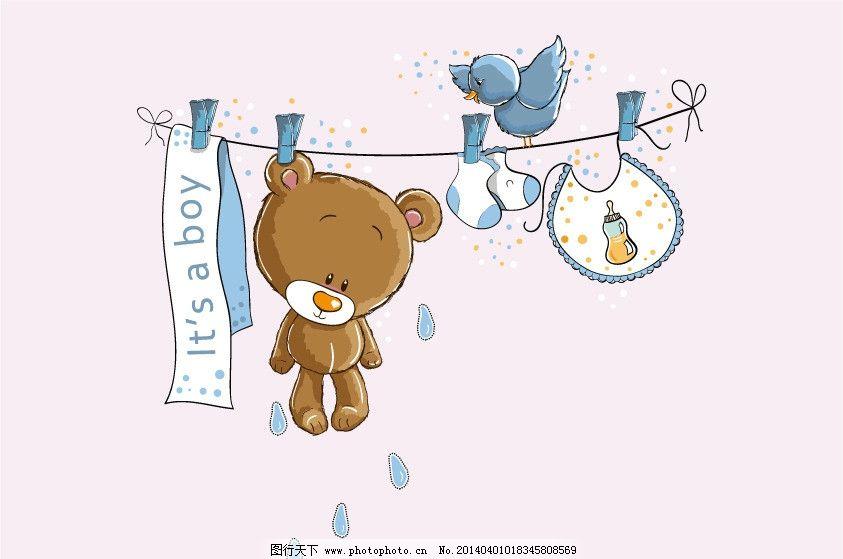 小熊 小熊玩具 小鸟 围兜 晾衣服 袜子 晾衣杆 卡通插画 卡通画