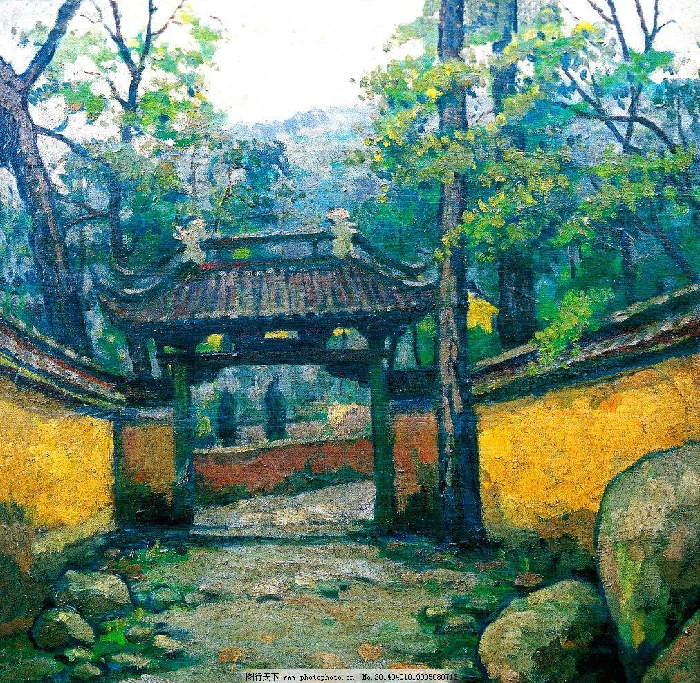 鸡鸣寺 美术 油画 风景画 景区 寺院 树木 油画艺术 绘画书法 文化