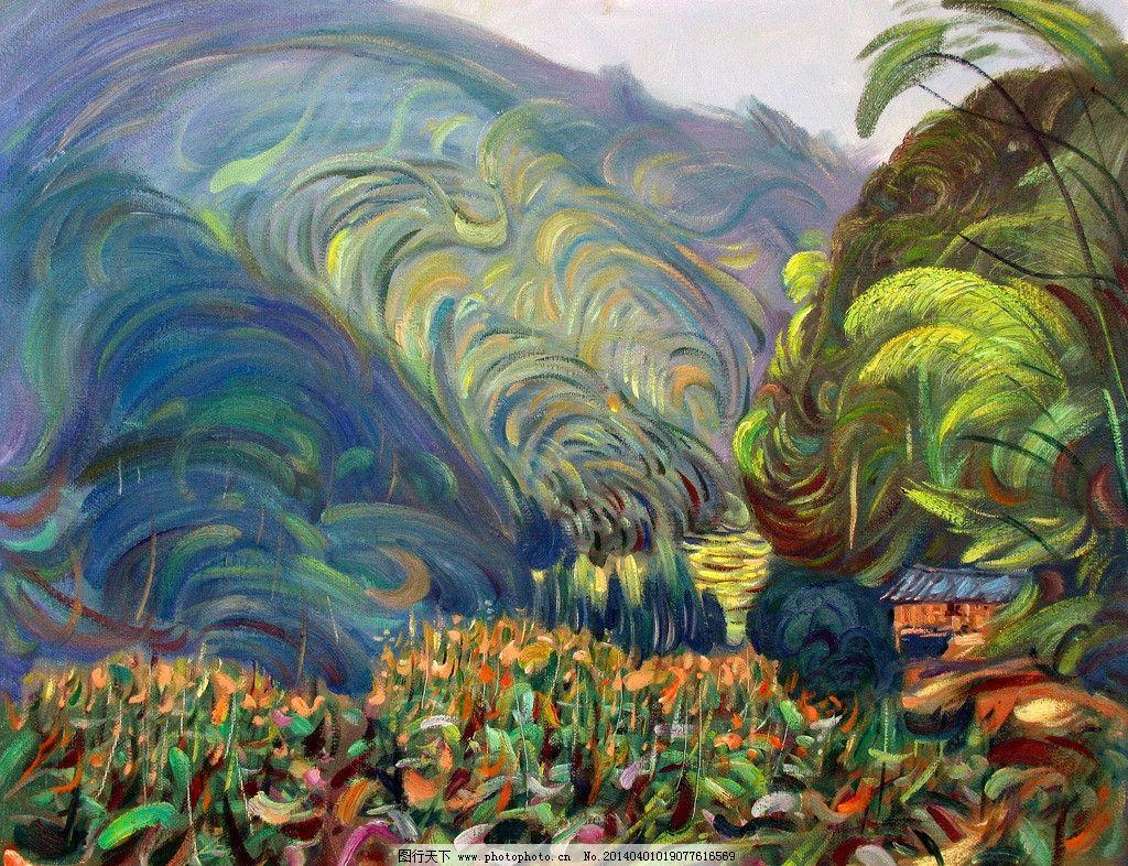 山光 油画 美术 风景画 山岭 山坡 花草 小路 树木 山林 油画艺术