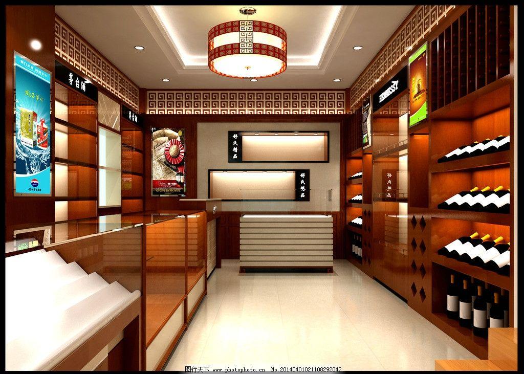 酒柜效果图 红酒 白酒 洋酒 展柜        3d作品 3d设计 设计 300dpi