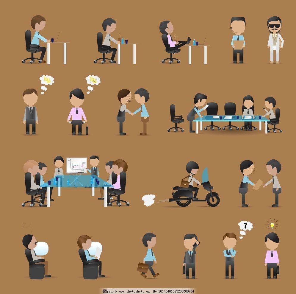 上班族 卡通人物 人物 上班 思考 椅子 喝咖啡的人 旅游 坐飞机 开会