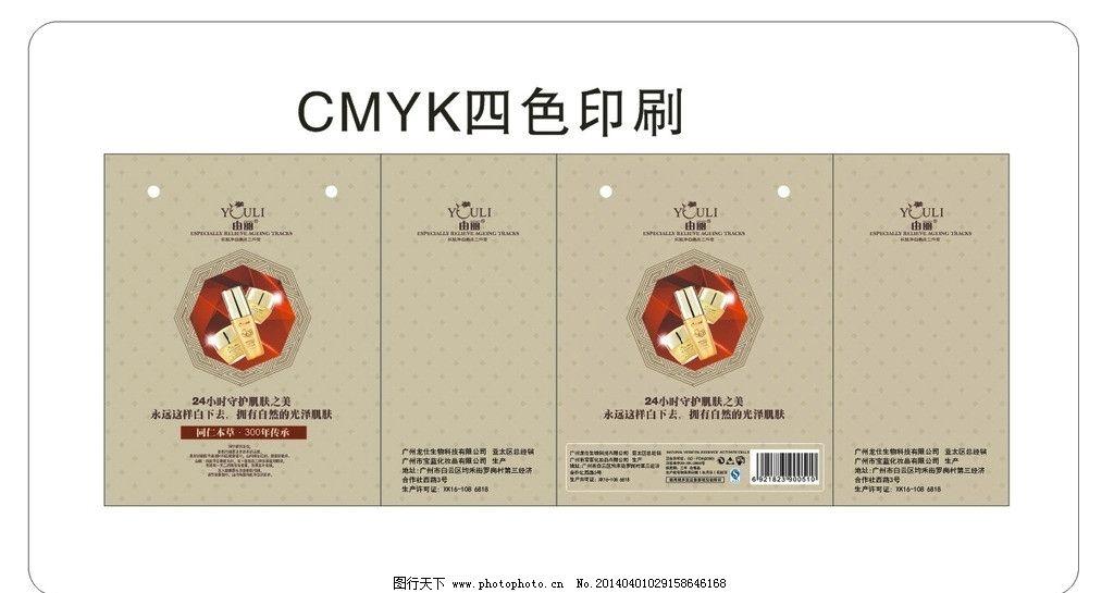 手袋设计 护肤品手袋 袋子 花纹 包装盒设计 包装设计 广告设计