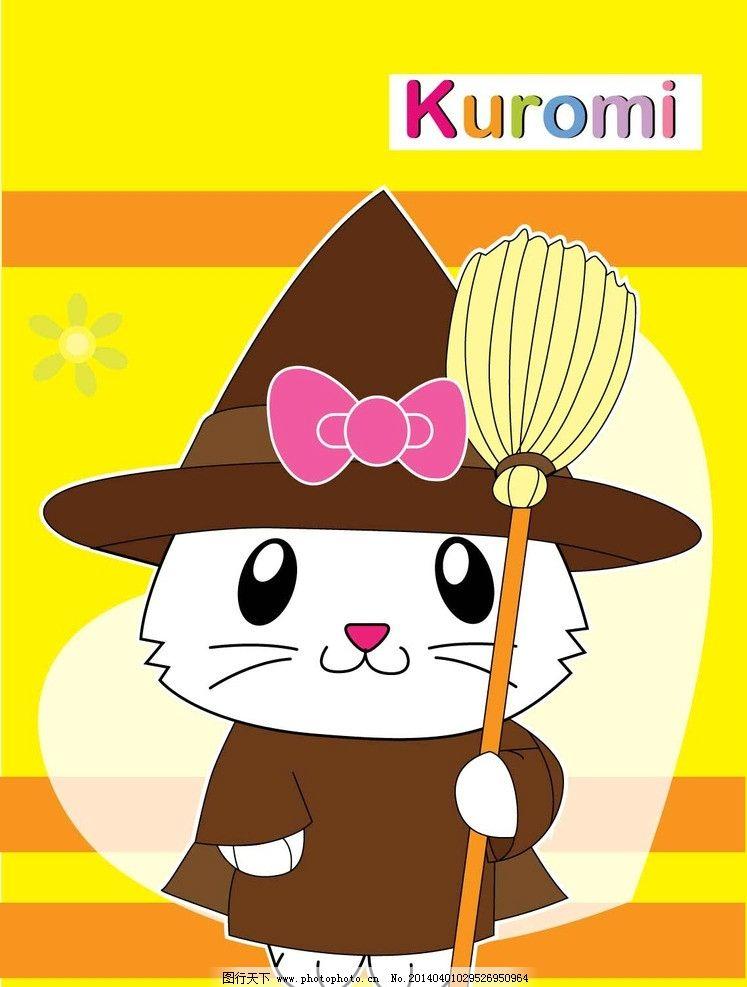 卡通 小猫卡通 可爱小猫咪 可爱卡通 小猫咪 广告设计 矢量 ai