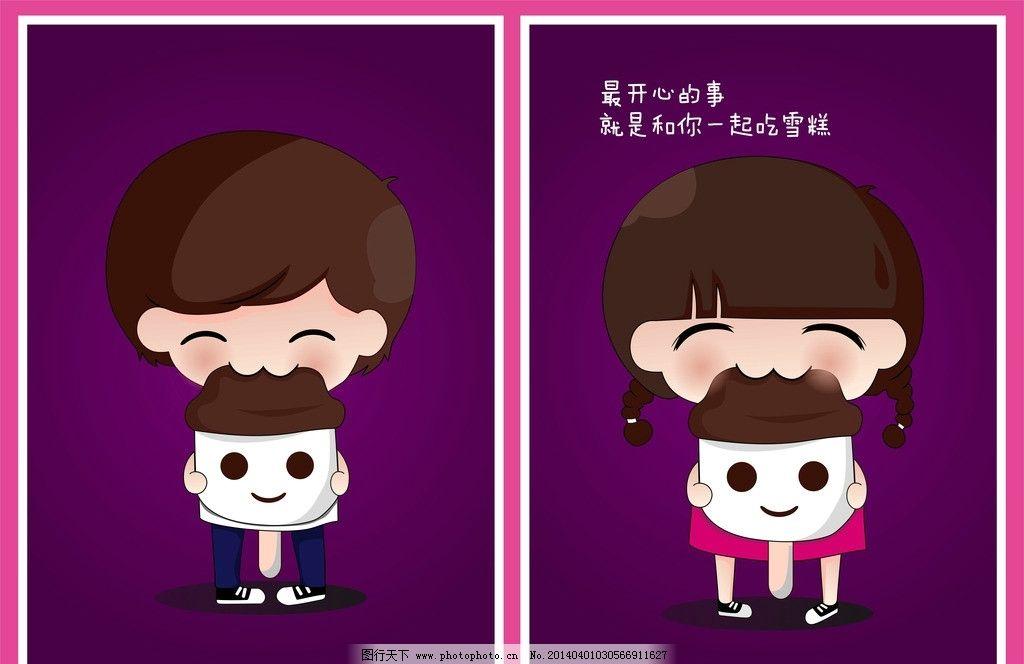 萌小希可爱卡通图片