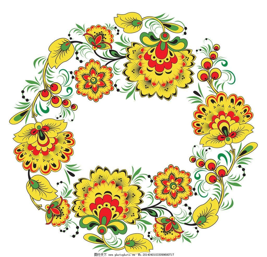 手绘花纹 精美花纹 花纹贴图 圆形花纹 花开富贵 中国风 花藤 发财树