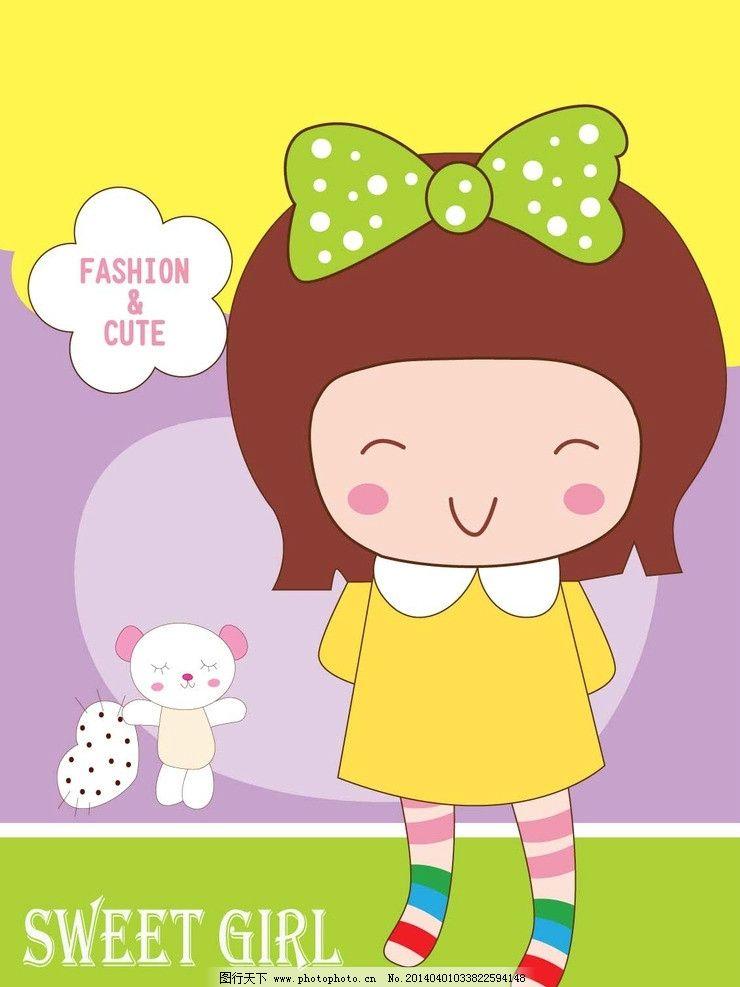 卡通 小女孩卡通 可爱女孩 可爱卡通 矢量素材 其他矢量