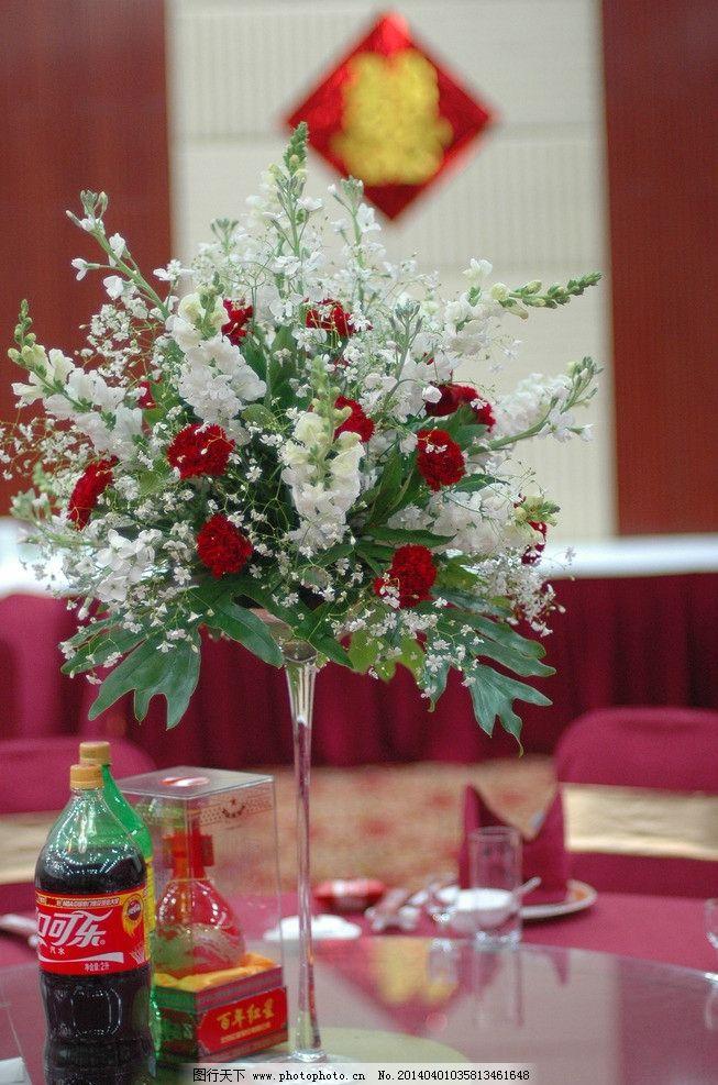 主桌花 婚礼 鲜花 红色