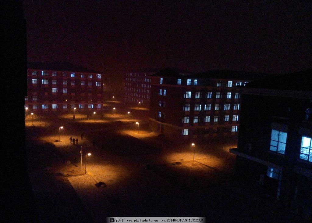 洛阳师范学院夜景图片