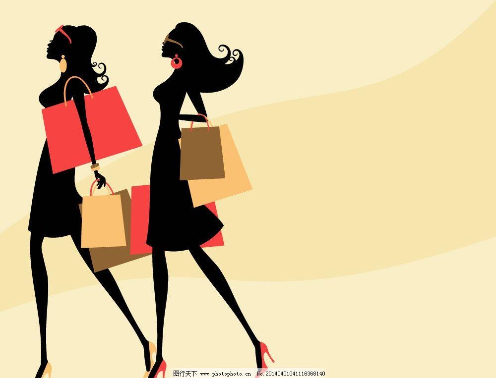 手绘少女 女孩 女人 时尚 少女 时髦 购物 逛街 女性 都市美女 美少女