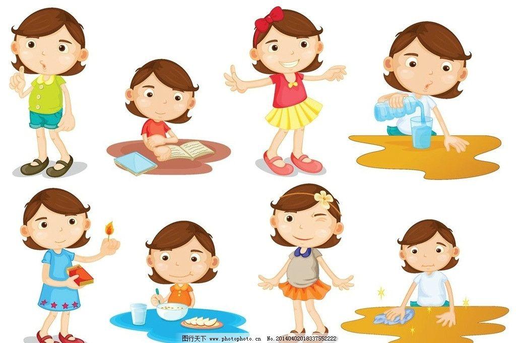 卡通动漫儿童小孩孩子图片