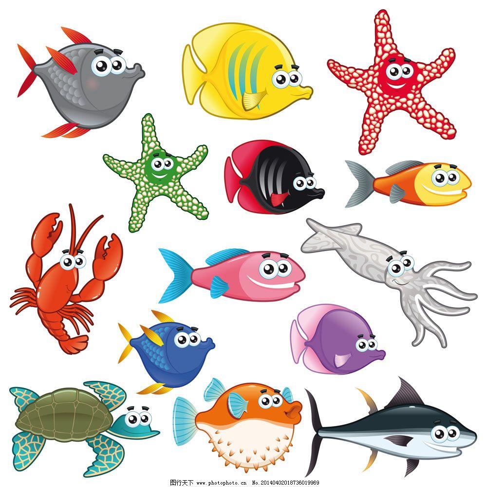 海洋生物卡通可爱小鱼标志素材设计