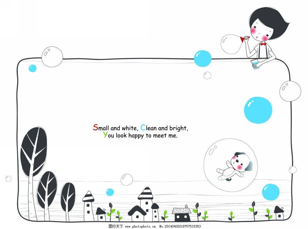 童趣可爱儿童手绘素描黑白线稿