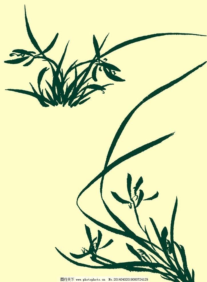 国画 山水画 水墨画 兰花 兰草 花草 植物 艺术 中国传统 国粹 绘画