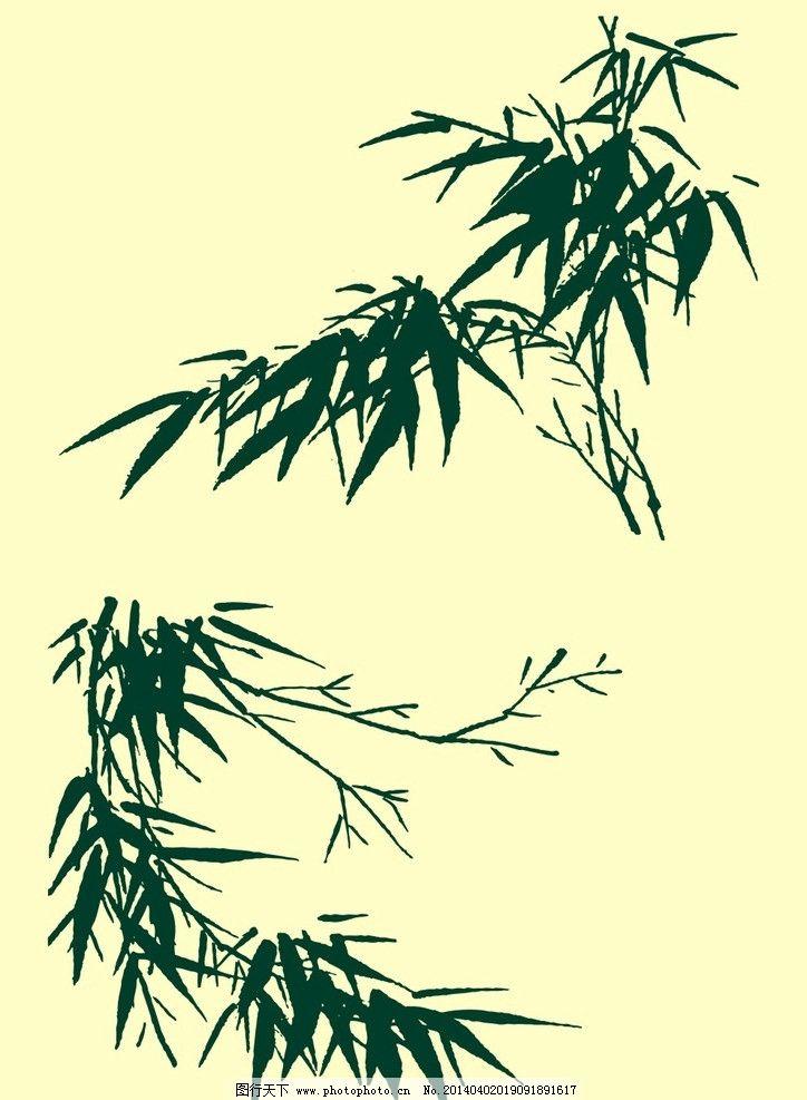国画竹子 山水画 水墨画 叶子 花草 植物 艺术 中国传统 国粹