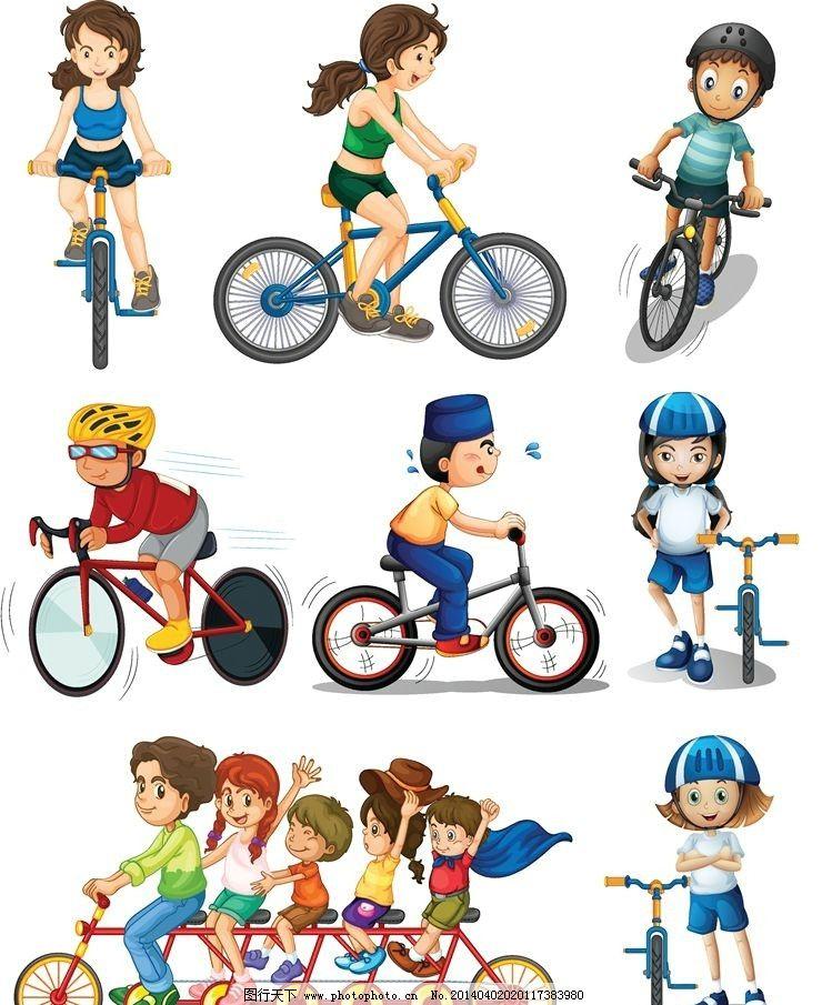 骑自行车 多人自行车 儿童 孩子 小孩 小学生 小男孩 小女孩 卡通儿童