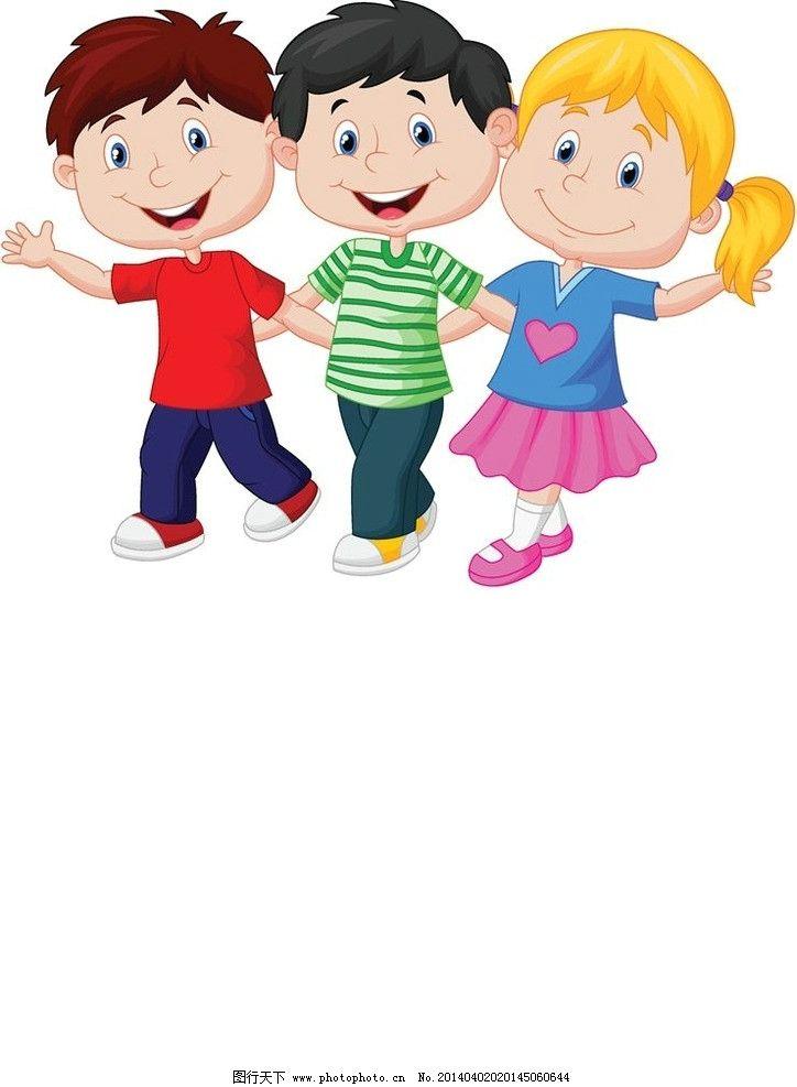 卡通动漫儿童小孩孩子 儿童 孩子 小孩 小学生 小男孩 小女孩 卡通儿童 卡通孩子 卡通学生 动画孩子 动画儿童 漫画孩子 漫画儿童 小孩设计 时尚背景 绚丽背景 背景素材 背景图案 矢量背景 背景设计 抽象背景 抽象设计 卡通背景 矢量设计 卡通设计 艺术设计 广告设计 矢量 AI