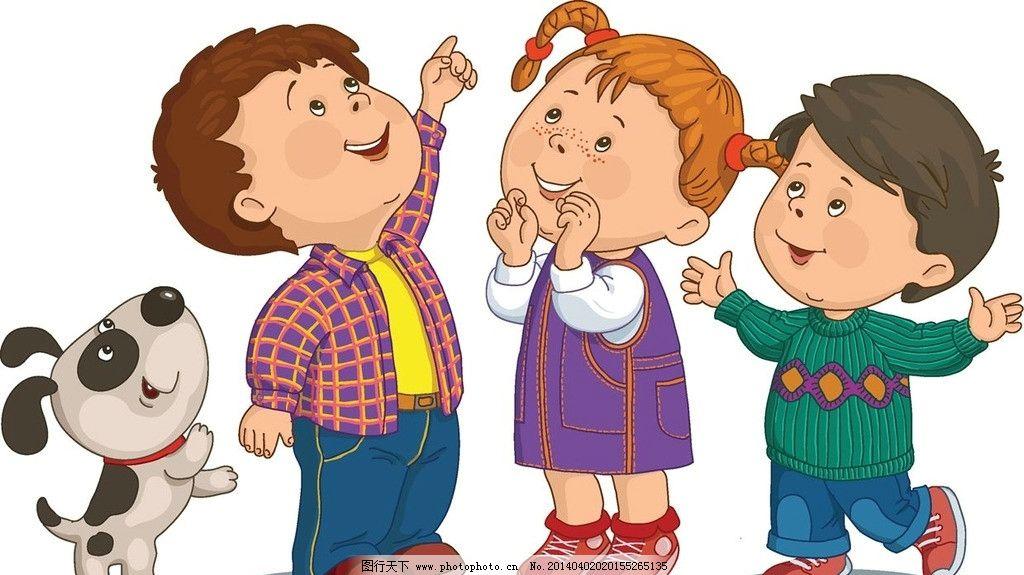卡通孩子 卡通学生 动画孩子 动画儿童 漫画孩子 漫画儿童 小孩设计