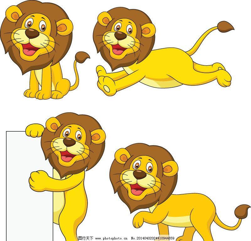 卡通狮子 美式风格 美国卡通 儿童卡通 动画 漫画 卡通 野生动物 生物