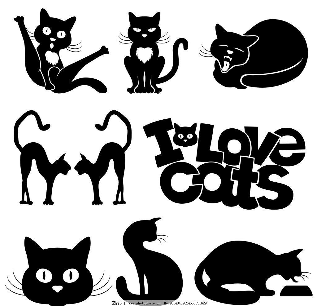 卡通猫 猫 猫咪 宠物 手绘 卡通 可爱 剪影 动物 表情 动物家禽家畜