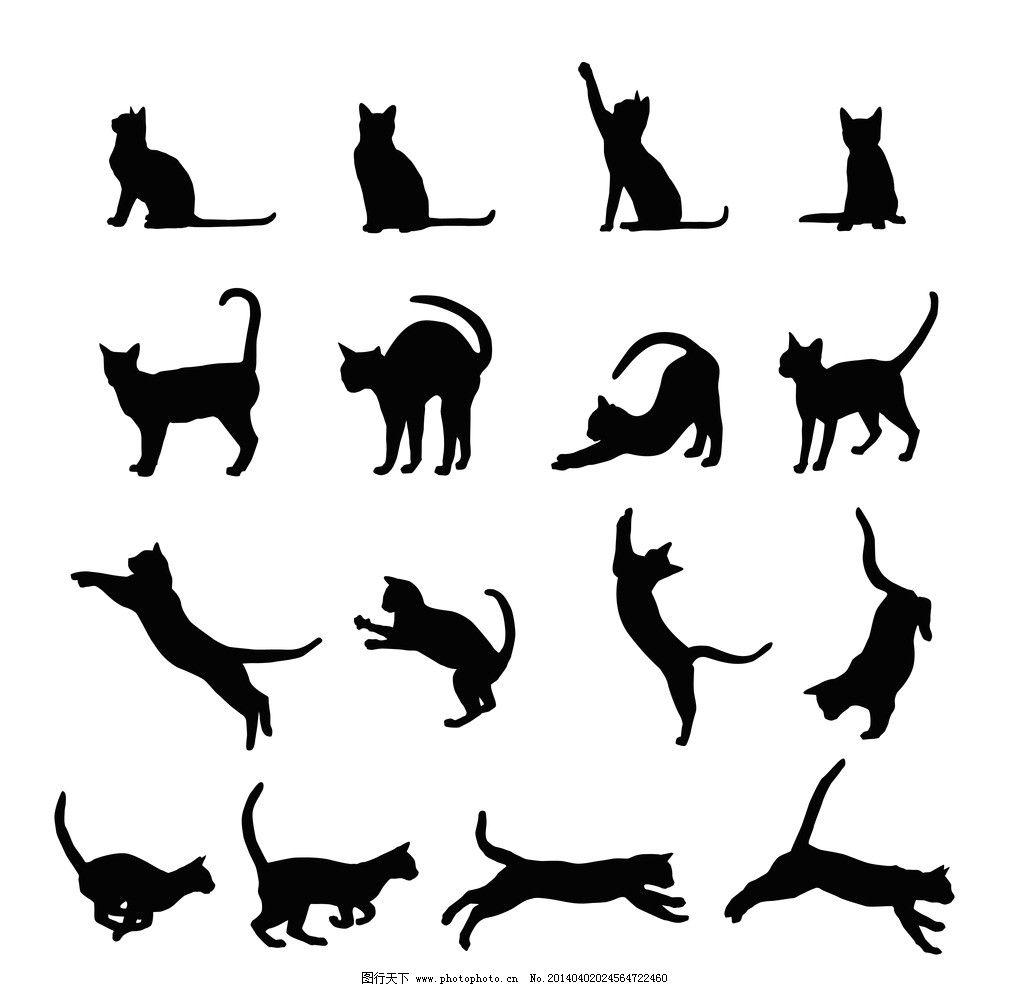 卡通猫 猫咪 宠物 手绘 可爱 猫剪影 黑猫 动物 表情 矢量