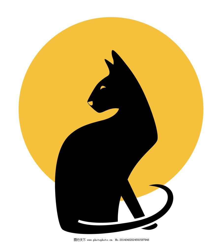 卡通猫 猫 猫咪 宠物 手绘 卡通 可爱 猫剪影 黑猫 动物 表情 家禽