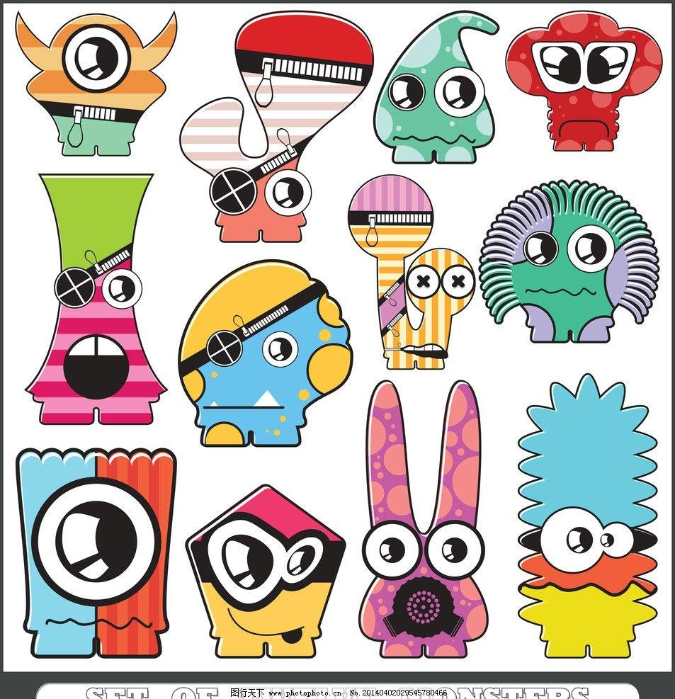 卡通设计 动画 漫画 卡通人物 可爱 怪物 卡通形象 儿童卡通 卡通