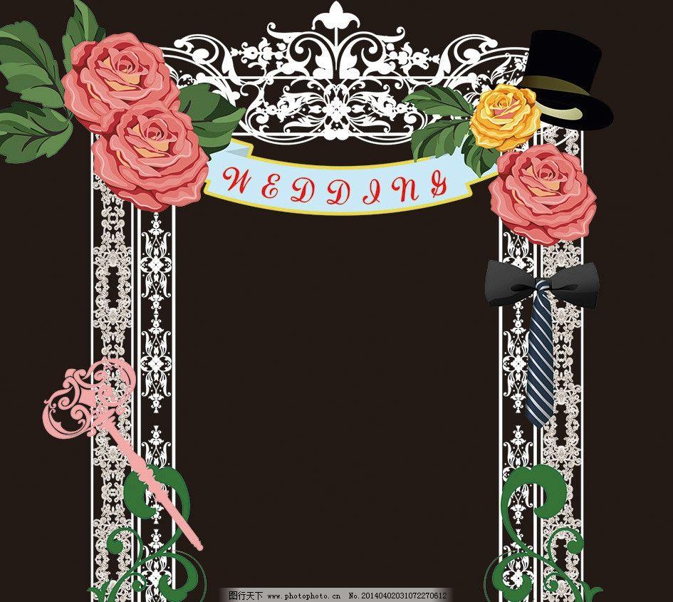 婚礼台卡 梦幻婚礼 梦幻敲到婚礼展示区 花车logo 素材下载 欧式婚礼图片