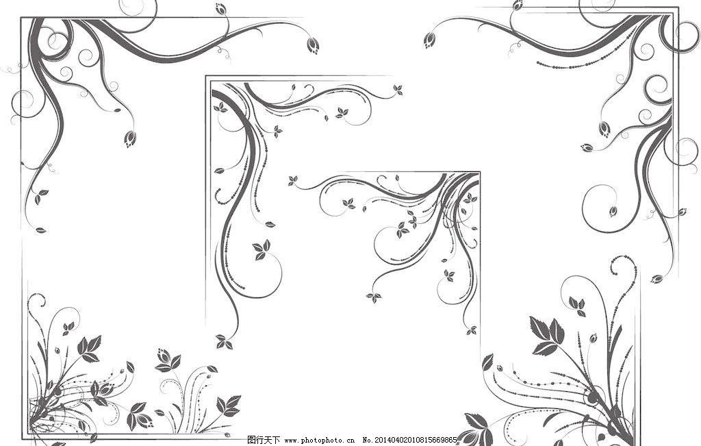 花边 欧式花边 花纹 边框 欧式花纹 装饰花纹 手绘 花纹花边 底纹边框