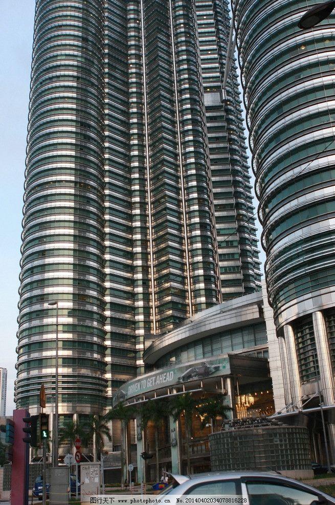 马来西亚双子塔 马来西亚