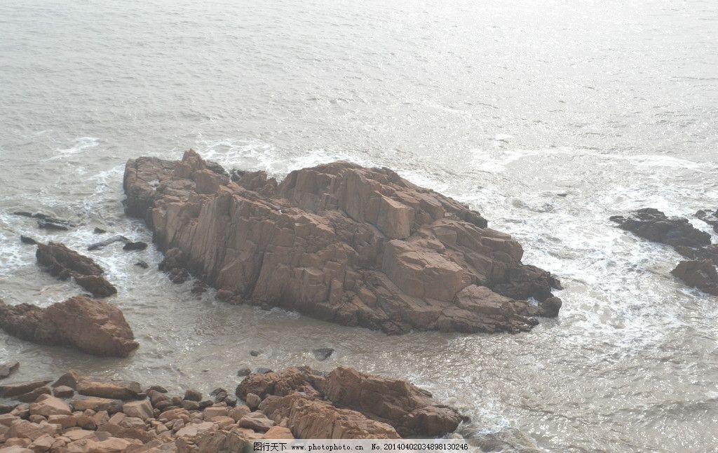 海岛礁石小岛图片