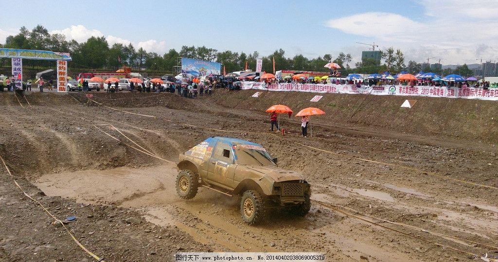 越野车 拉力赛 汽车图片