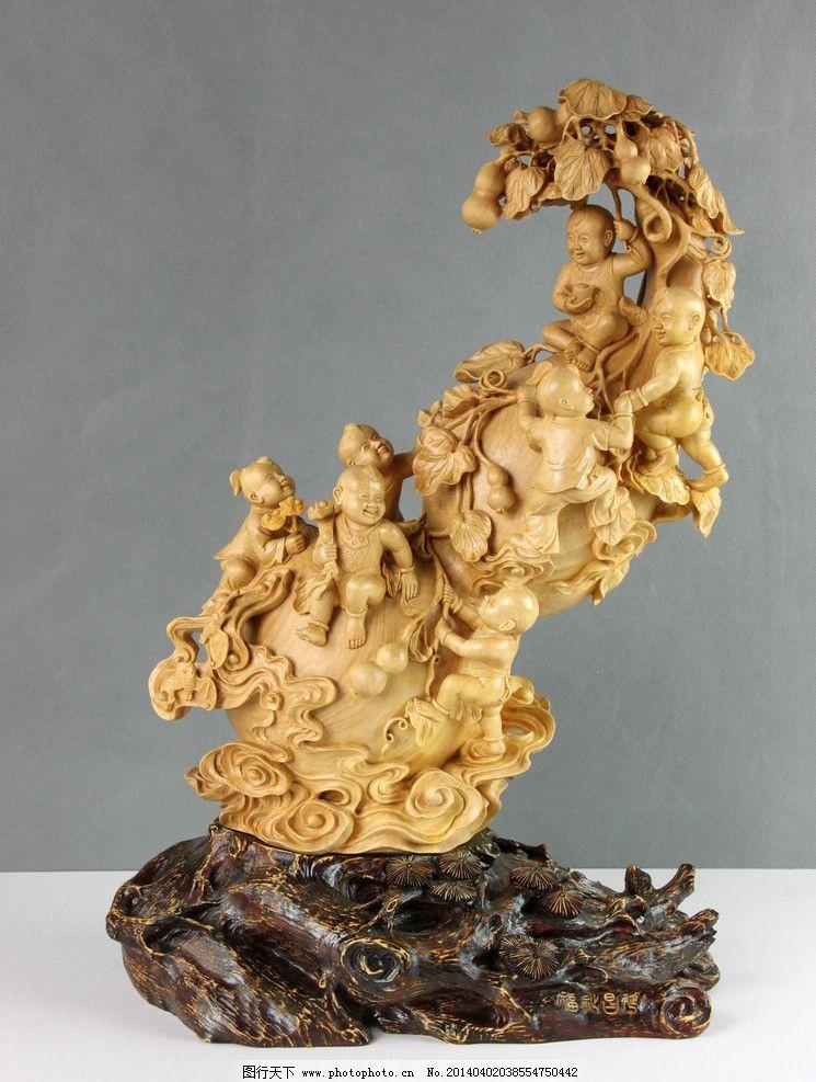 木雕作品 工艺品 乐清 乐清黄杨木雕 胡志银 温州工艺品 中国非遗