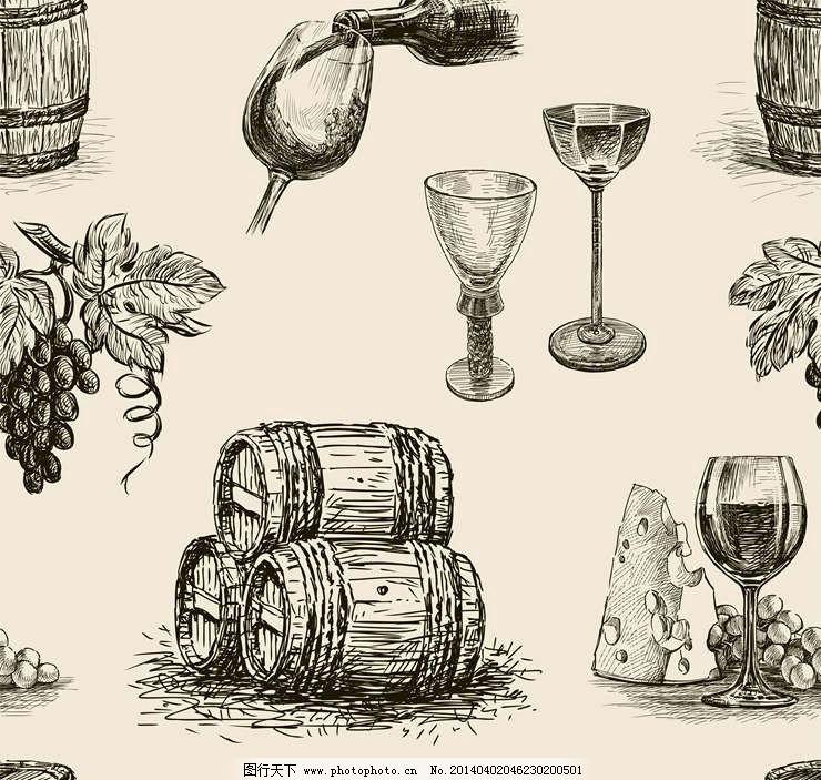 红酒wine葡萄图标 酒桶
