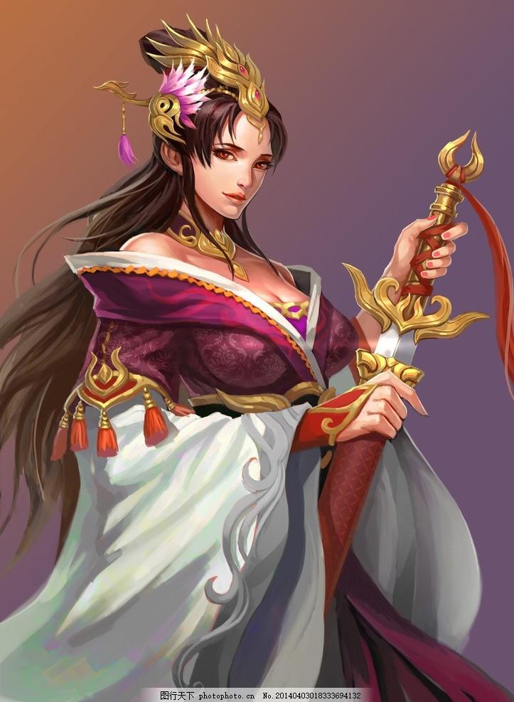 原画 游戏素材 游戏人物 游戏 网游 网游人物 动漫人物 cg 玄幻 仙侠