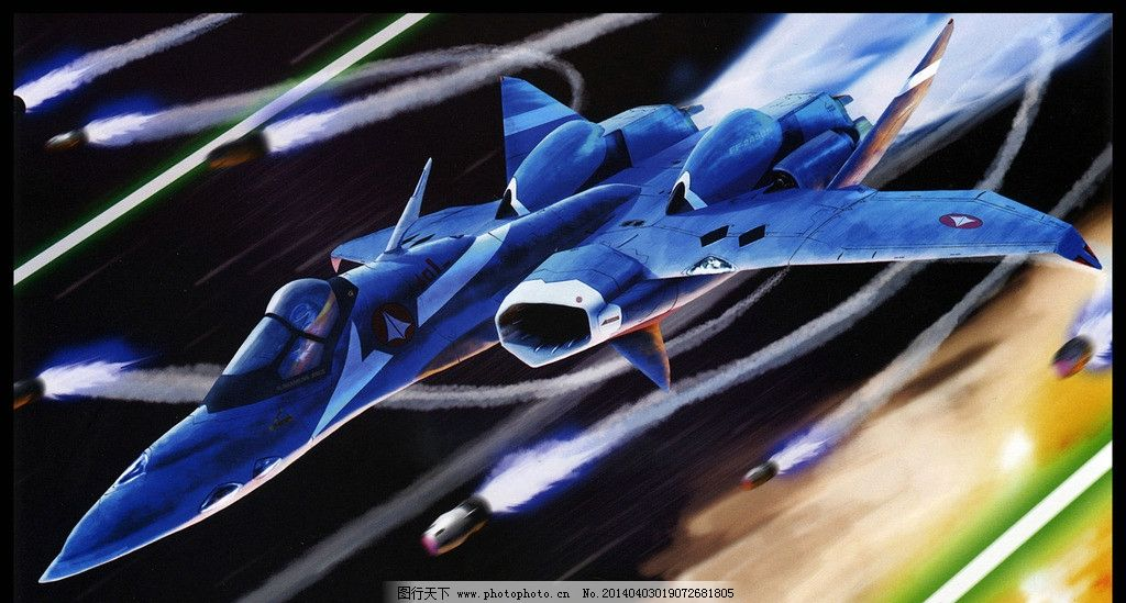 飞机动漫素材图片
