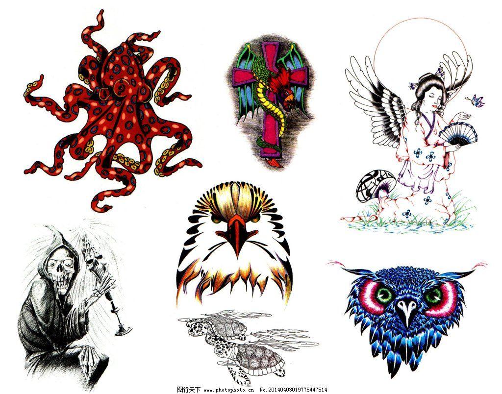 创意插画动物人物头像
