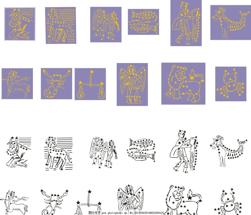 完美版12星座图片,十二星座 手绘 星空 十二星座符号