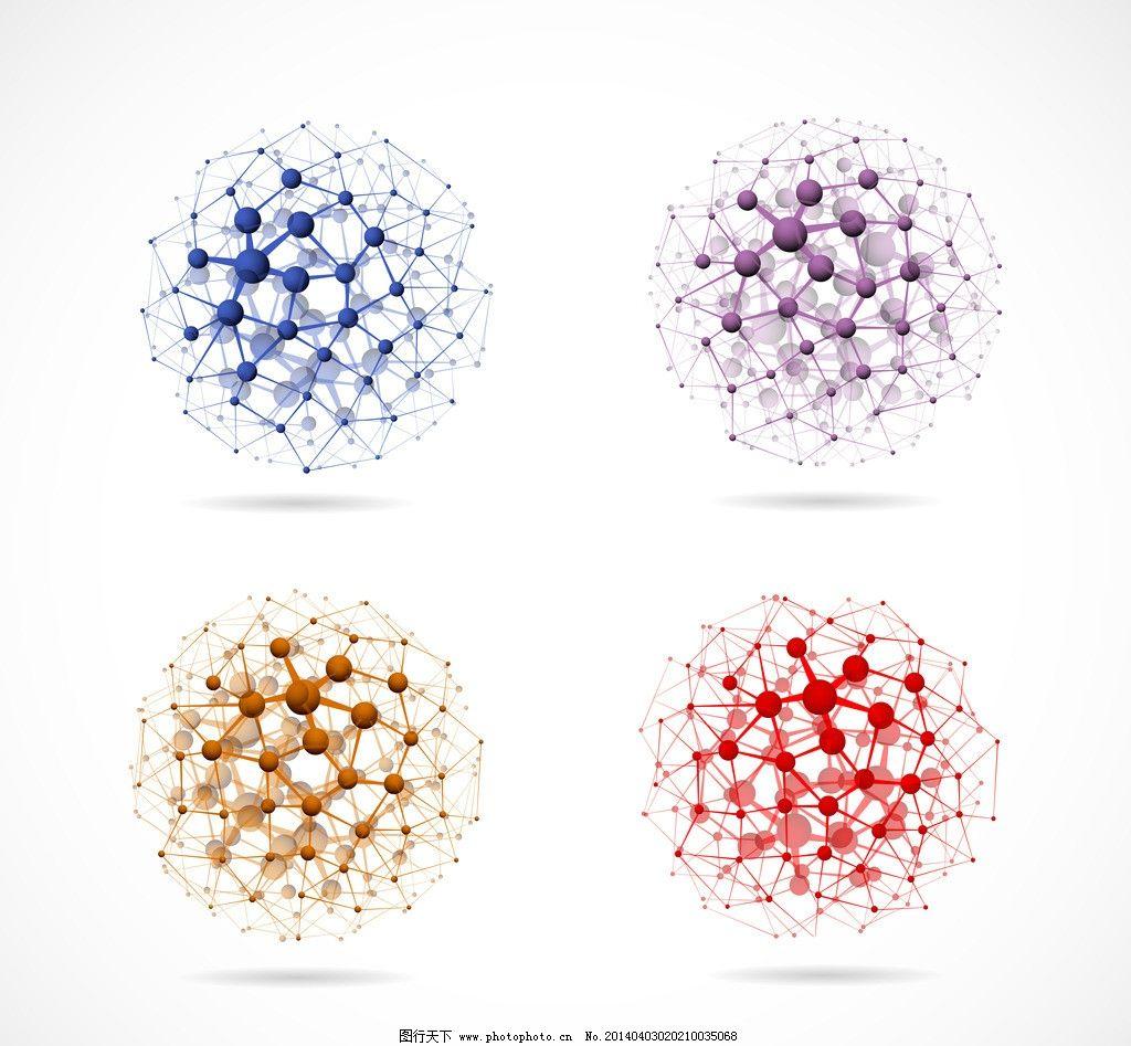 设计图库 底纹边框 背景底纹  创意背景 创意设计 科学 医学 分子结构
