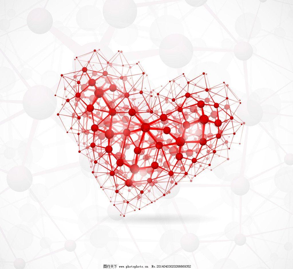 创意背景 创意设计 科学 医学 心型 爱心 分子结构 科技背景