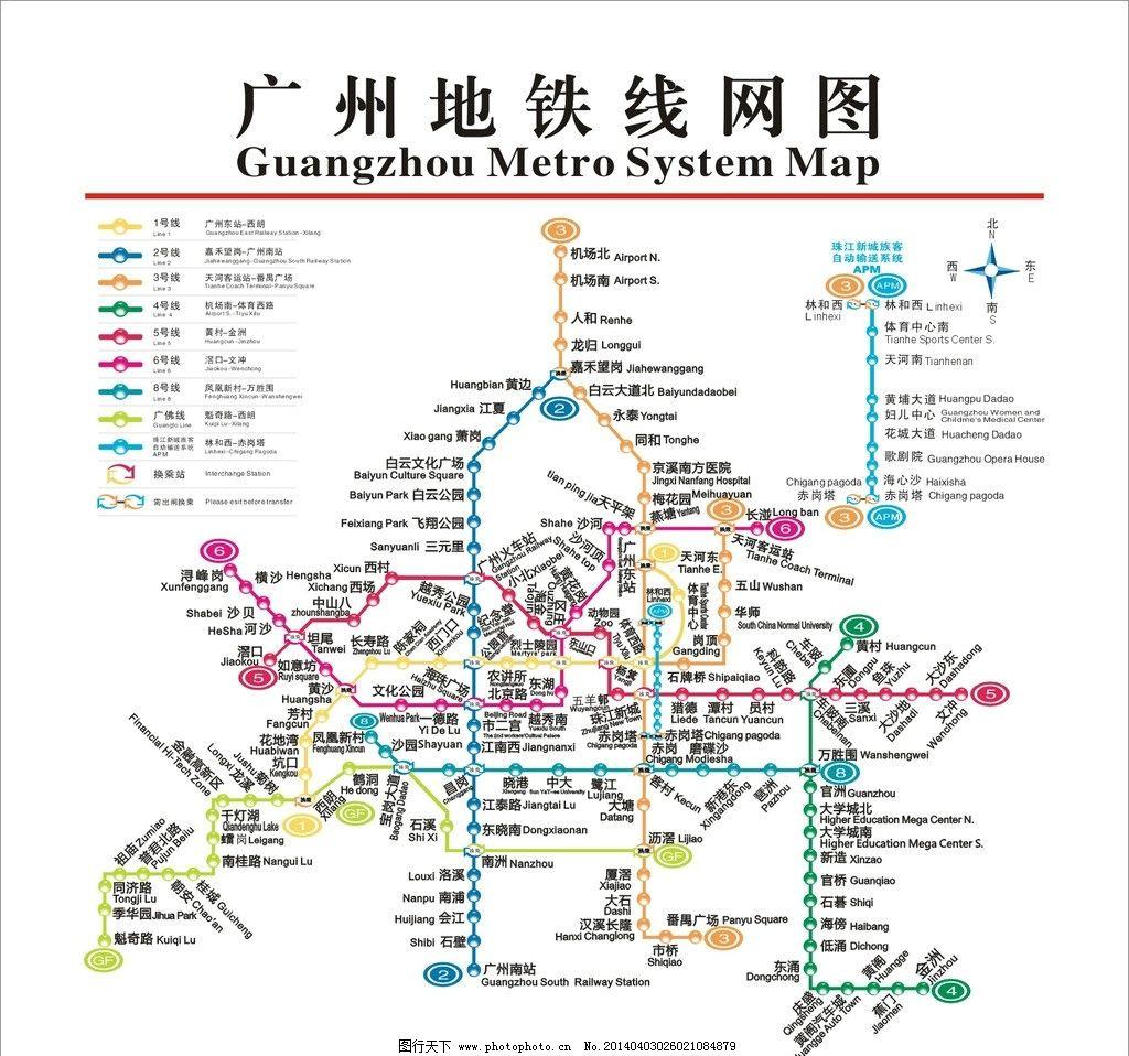 广州地铁2018年线路图图片