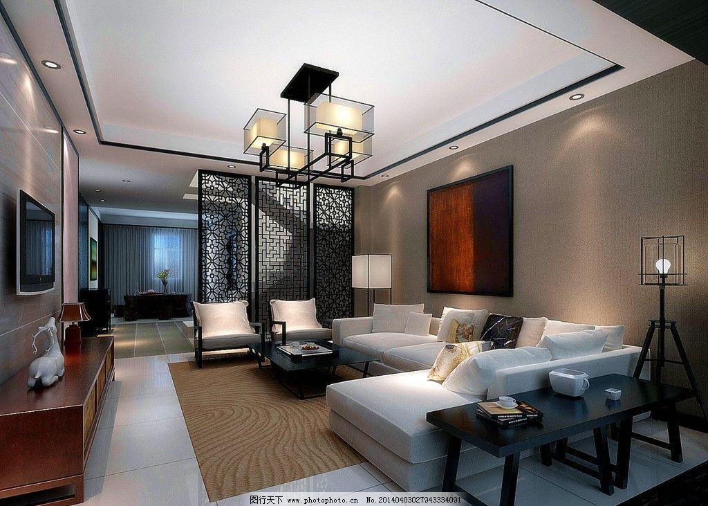 新中式客厅 新中式 简约 现代 沙发 吊灯 室内 室内设计 环境设计