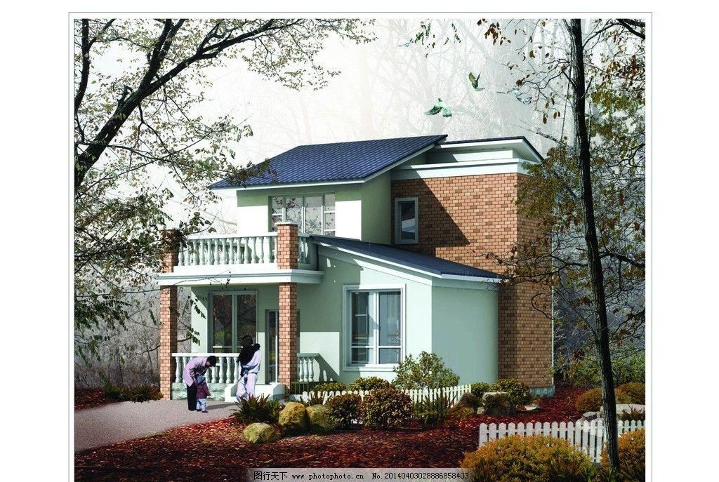 新农村住宅典型户型5图片