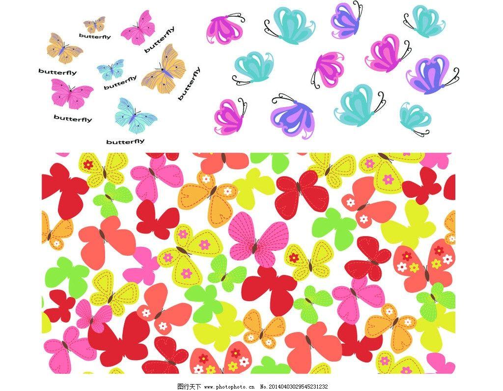 可爱动物 动物昆虫 蝴蝶 花 图案 四方连续 布花 设计灵感 广告设计