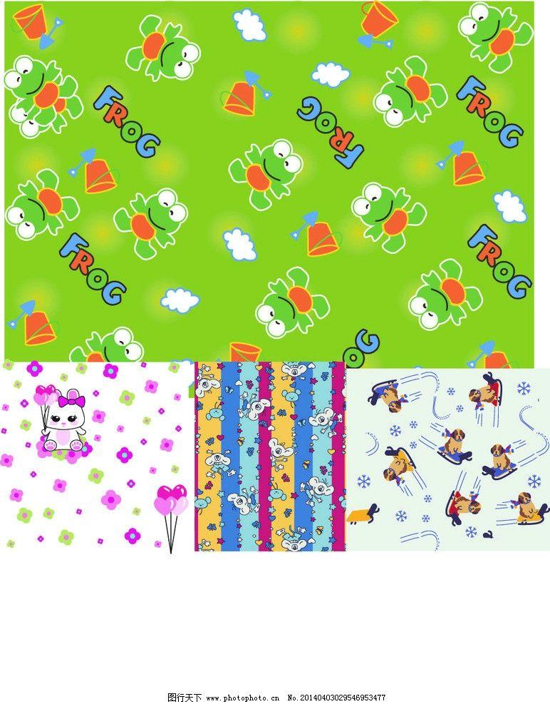 可爱动物 青蛙 兔子 心形气球 老鼠 狗狗 图案 设计灵感 广告设计