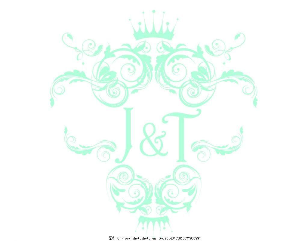 婚礼logo素材下载 婚礼logo模板下载 婚礼logo 欧式婚礼标志 婚礼标志