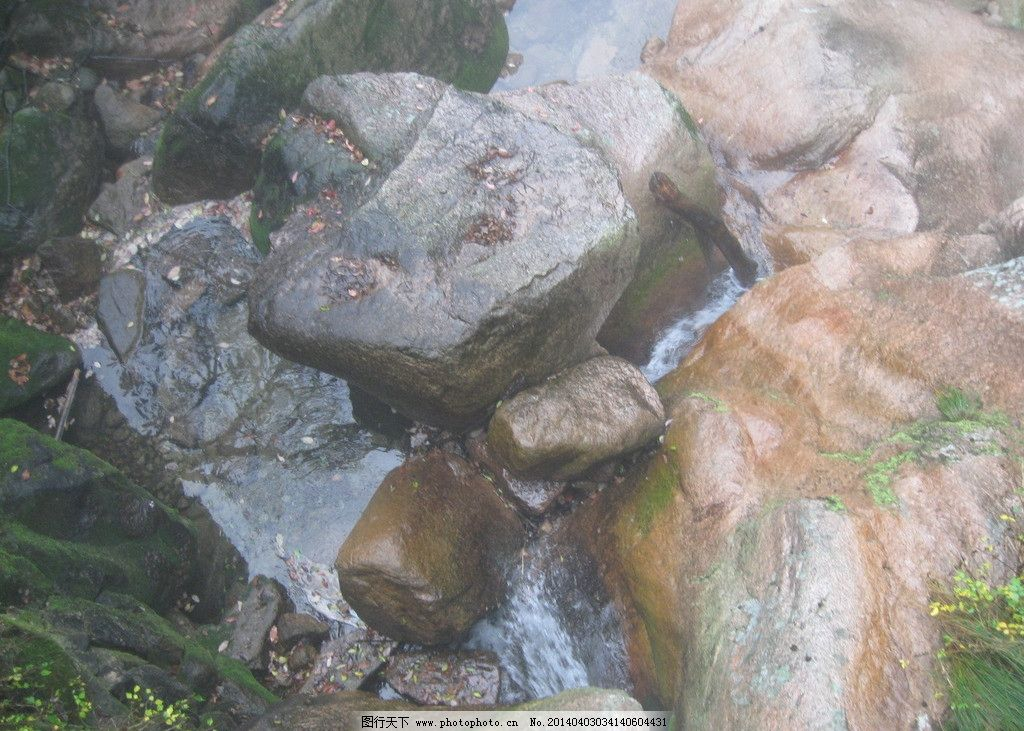 自然 山水 自然景观 黄山 石头 小溪 流水 自然风景 旅游摄影 摄影