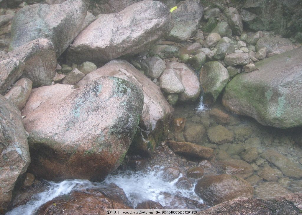 自然 山水 自然景观 黄山 石头 小溪 流水 自然风景 旅游摄影 摄影 18