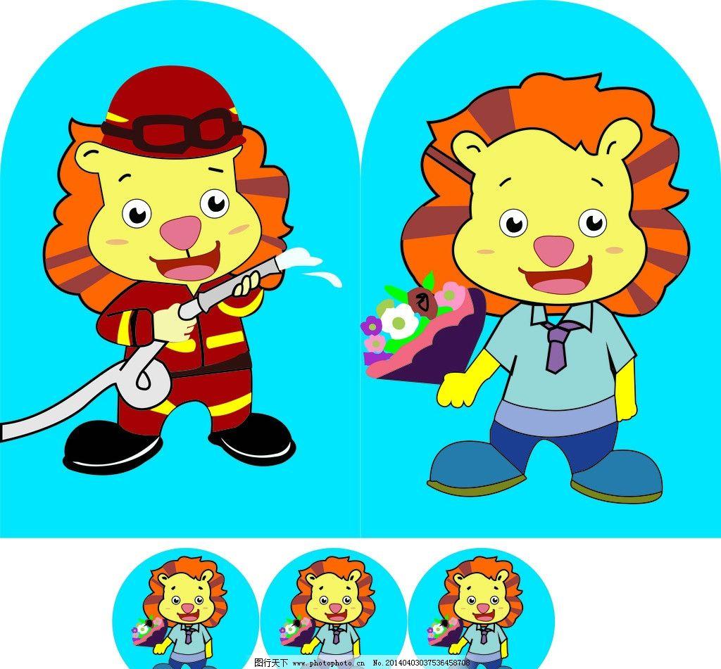 卡通画 狮子 老虎 卡通动物 动漫画 卡通设计 广告设计 矢量 cdr