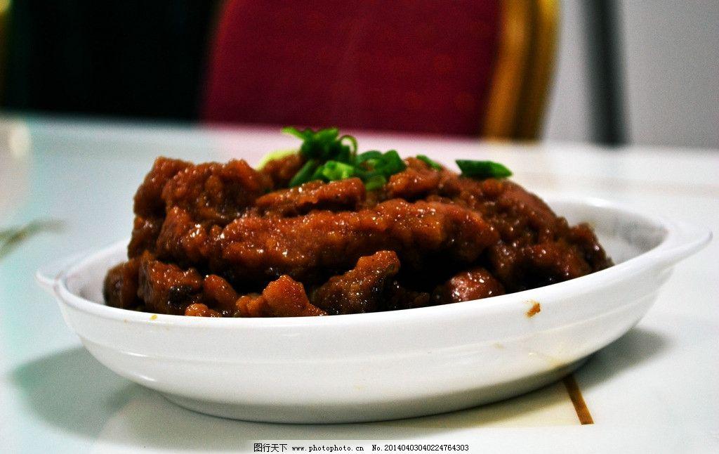 小酥肉扣碗 烹饪 烹调 炖菜 扣碗 砂锅 美食 菜肴 美味 快餐 扣肉